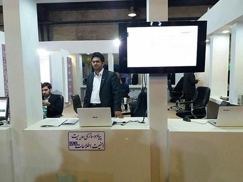 حضور شرکت پیشگامان کیپاد به عنوان مشاور برتر امنیت اطلاعات شهرداری استان یزد در نمایشگاه کامیتکس استان یزد