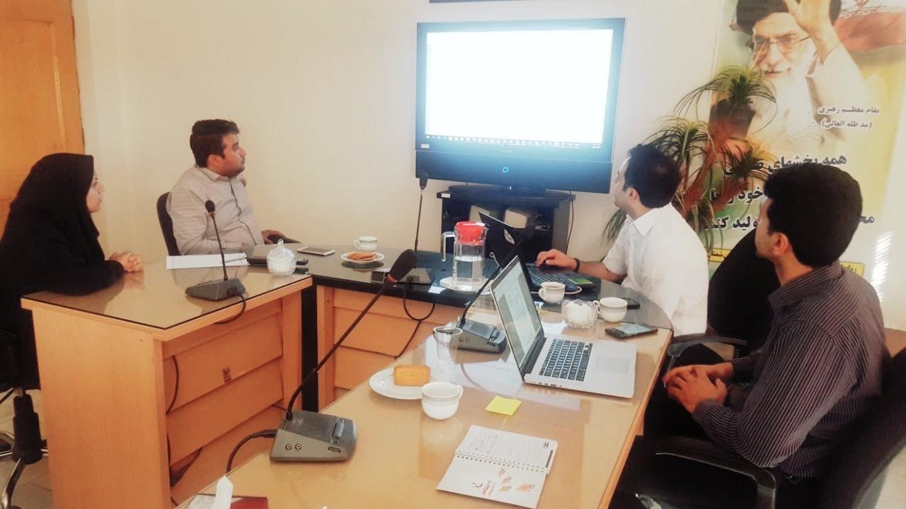 پیادهسازی سیستم مدیریت امنیت اطلاعات (ISMS) در سازمان صنعت و معدن استان سمنان